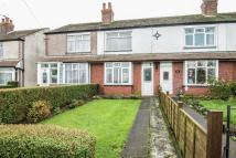 Terraced home in Crosshall Brow, Westhead