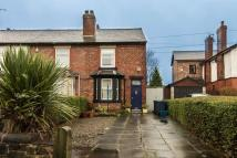 2 bedroom End of Terrace house to rent in Southport Road, Ormskirk
