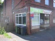 Commercial Property to rent in 65 POTTERNEWTON LANE...