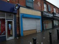 Commercial Property in 235A DEWSBURY ROAD...