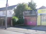 Commercial Property in 8 STAINBECK AVENUE...