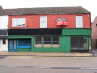 Shop in Market Road, Doncaster...