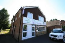 Commercial Property to rent in 74a Worcester Road...