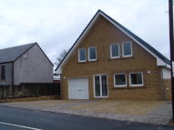 4 bedroom Detached home to rent in Bellfield Road, Coalburn