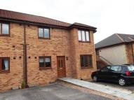 2 bed Flat in Riverside Way, Leven, KY8