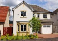4 bed Detached home in Stewart Road, Kelty, KY4