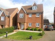 property to rent in Gosling Close...