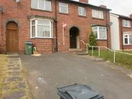 2 bedroom Terraced property in Queens Road, Oldbury, B67