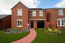 4 bedroom new house in Springwell Road...