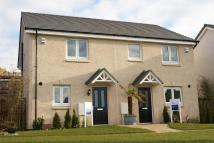 2 bedroom new house for sale in Cliffburn Road, Arbroath...