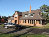 property for sale in Nether Hall Road, Hartshorne