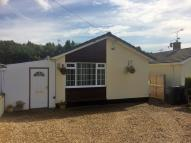 Detached Bungalow for sale in Severnwood Gardens...