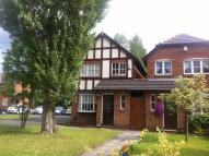 Link Detached House in 9  southfield close