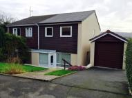 3 bedroom semi detached house in Birchside Ave, Glossop