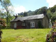 Cottage to rent in Aldochlay Luss G83 8NU