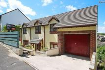 5 bedroom Detached house for sale in Ogwell