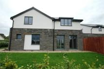4 bed Detached property in Failand, Bristol