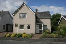 Link Detached House for sale in 10 Cae Bach, Bala...