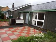 2 bedroom Terraced Bungalow for sale in 2 Tan Y Foel, Llanfor...