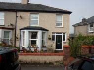 End of Terrace house for sale in Y Wern, Tegid Street...