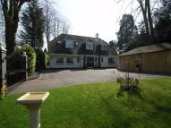 4 bedroom Detached property in Arbour Close, RUGBY...