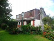 4 bed Detached property in Crown Lane...