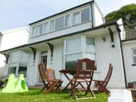 Detached Bungalow for sale in Rhyswg Road, Abercarn...
