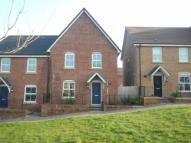 3 bedroom semi detached property in Buzzard Way...