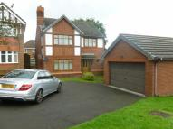 4 bed Detached house in TIR-BERLLAN, Blackwood...