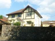 house for sale in TRELYN LANE, Blackwood...