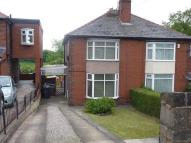 3 bedroom semi detached house for sale in High Greave, High greave...