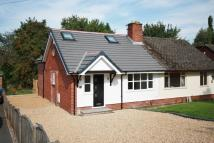 Birchdale Road Semi-Detached Bungalow to rent