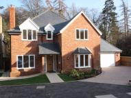 6 bedroom Detached home in Yeomans Gate...