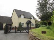 4 bed Link Detached House in Monkland