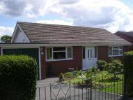 Leominster Detached Bungalow for sale