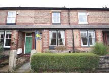 Hall Avenue Terraced house to rent