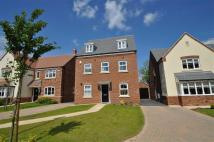 5 bedroom Detached home for sale in Lawley Way...