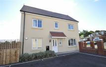 3 bed End of Terrace property in Town Mill Row...