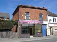 Commercial Property for sale in Widemarsh Street...