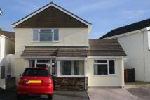 Detached home in KINGSBRIDGE