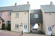 property to rent in KINGSBRIDGE
