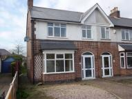 semi detached home in Holmfield Avenue East...