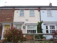 2 bedroom Terraced house to rent in Isabel Lane, Kibworth...