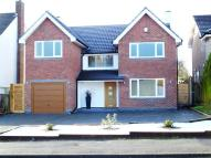 5 bedroom Detached home in Dower Road, Four Oaks...