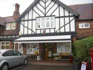 property for sale in 2492,