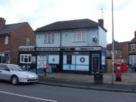 property for sale in 3138