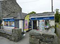 property for sale in 3232