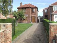 4 bed Detached house for sale in Millbank, Heanor, DE75