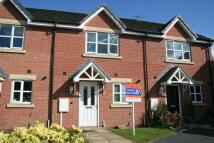 2 bed Terraced property in Gayton Road, Ilkeston...