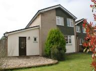 4 bed Detached property to rent in Millbrook Close...